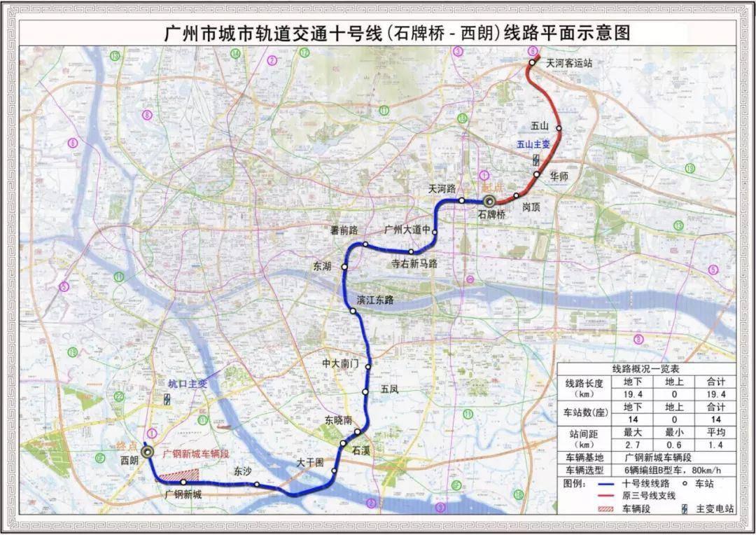 广州石牌桥站,不仅仅有上班的气息,更有...