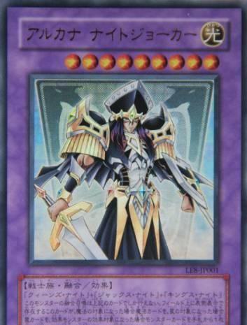游戏王:你对武藤这张王牌了解多少?