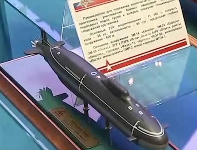 """水下""""猛犬""""——俄罗斯第五代545型核潜艇"""