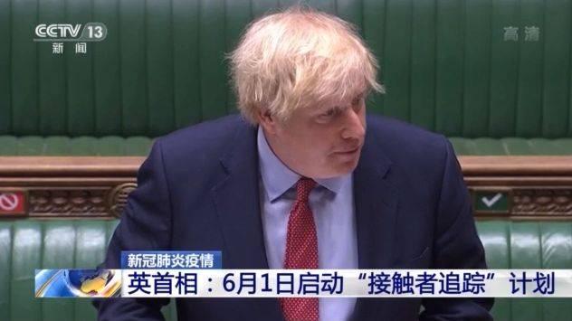 """约翰逊:英国将从6月启动新冠病毒""""接触者追踪""""计划_中欧新闻_欧洲中文网"""