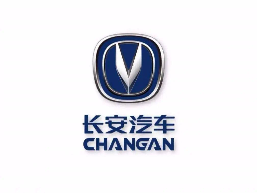长安汽车总裁朱华荣:倡导公众人物优先购买国产车