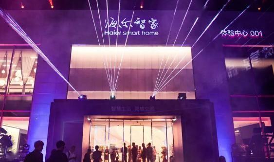 请收好!必逛必吃必体验,上海推出21家消费体验馆!助你去奇遇城市里,那些流行的潮流事!