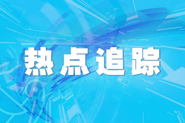 """宁夏携手国际友城战""""疫"""":风雨同舟的友谊弥足珍贵"""