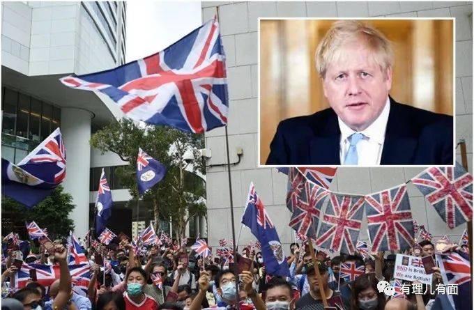 有理儿有面:有这好事,英国将接收港毒黑暴?!_中欧新闻_欧洲中文网