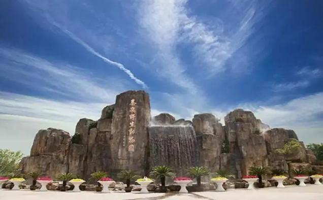 好消息   西安秦岭野生动物园将于5月30日起恢复正常经营