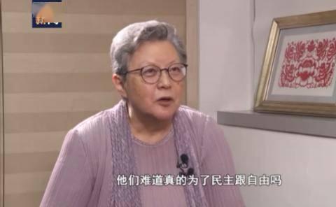 香港首任立法会主席就涉港议程表态