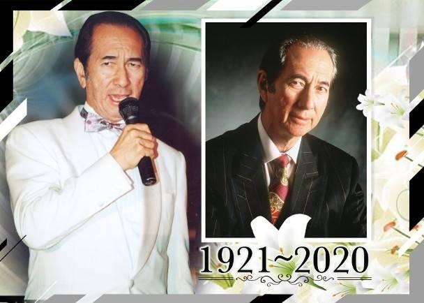 澳门赌王何鸿燊逝世,享年98岁