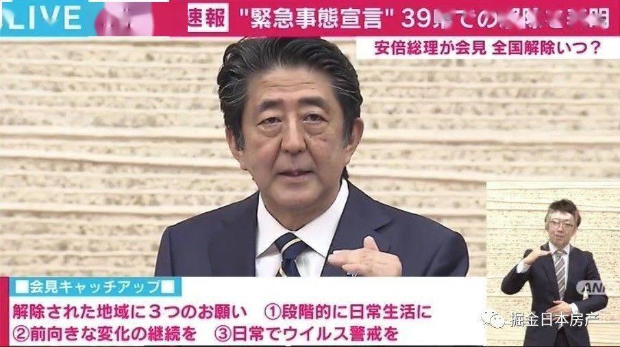 《【天富娱乐app登录】全面解封!凭什么日本检测量这么少,还能抗疫成功?》