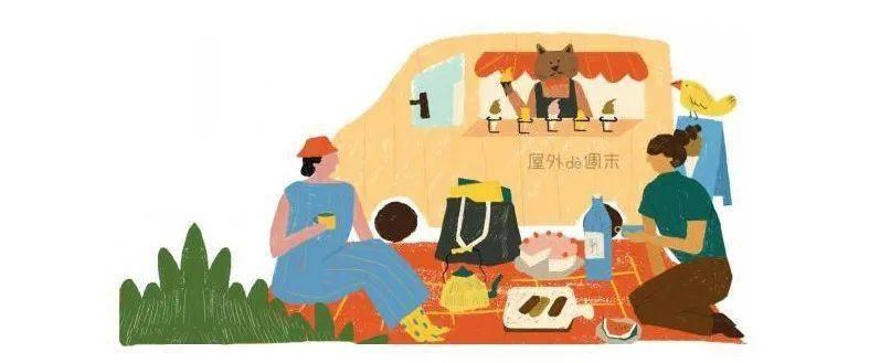 现实版《向往的生活》,藏在北京的童话森林里!