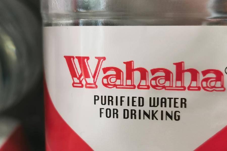 娃哈哈做电商平台,能卖其他品牌的饮料吗?