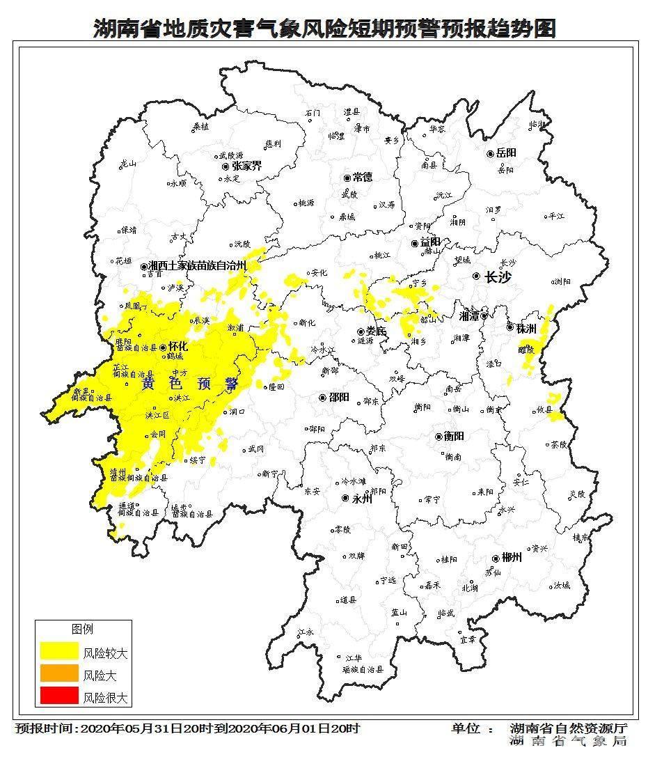 地图 931_1100图片