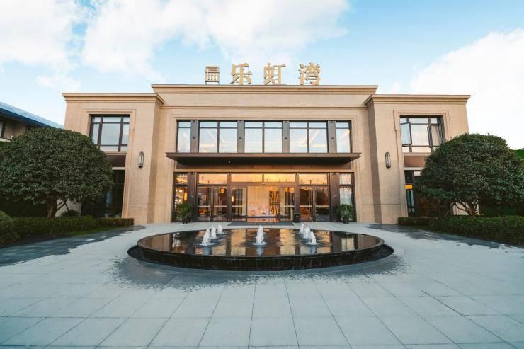 首个项目落地温州,多重福利惠购美好生活_活动