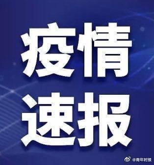 杭州无新增!专家提醒:日常均衡饮食、摄入多种蛋白质