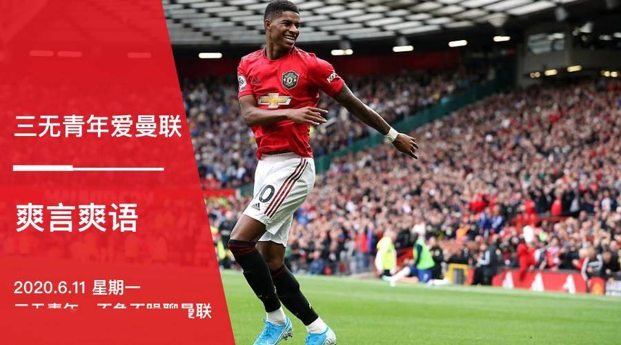 英足总官方宣布了 2019-2020 赛季足总杯,