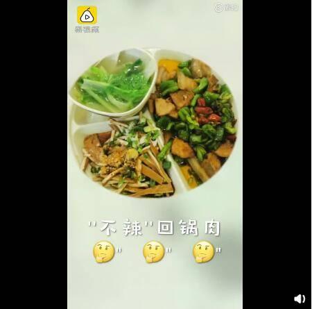 女子|女子回锅肉里吃到青椒报警,厨师委屈:她要用四季豆炒肉,重庆根本没这做法