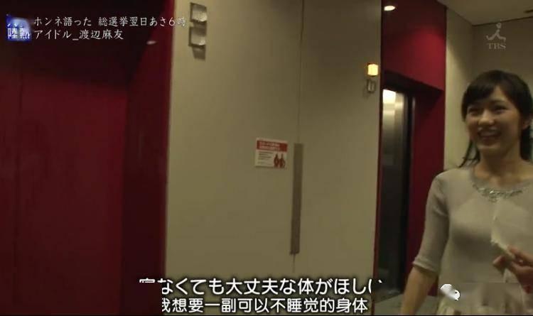 日本娱乐圈地震!第一少女偶像消失半年后隐退,粉丝泪崩…