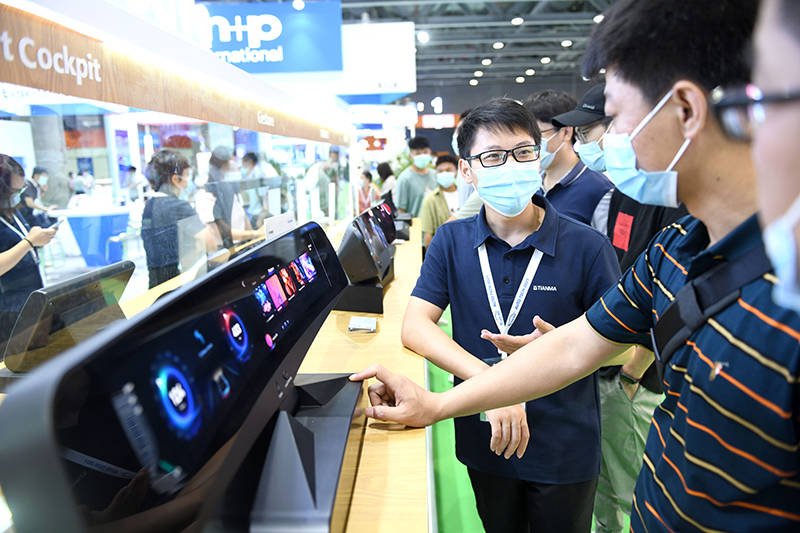 AUTO TECH 2022 广州国际汽车电子技术展览会于明年五月在广州召开