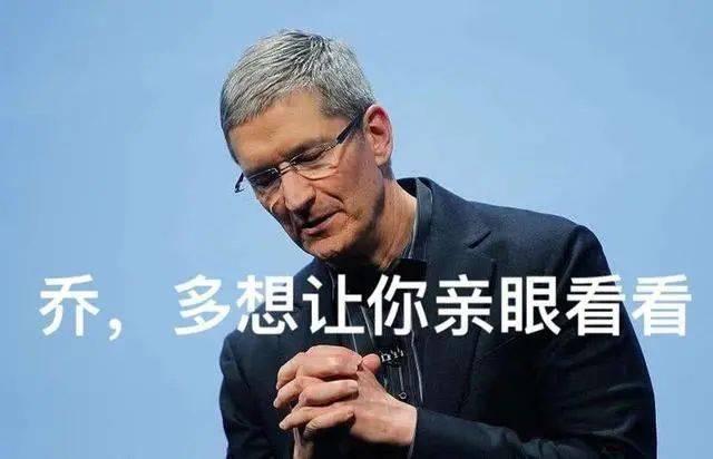iPhone卖爆了!为什么总是嘴上说抵制,身体却很诚实呢?