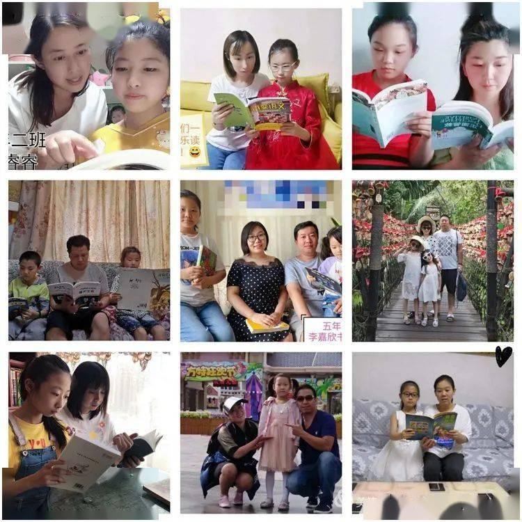 1.书香家庭图片