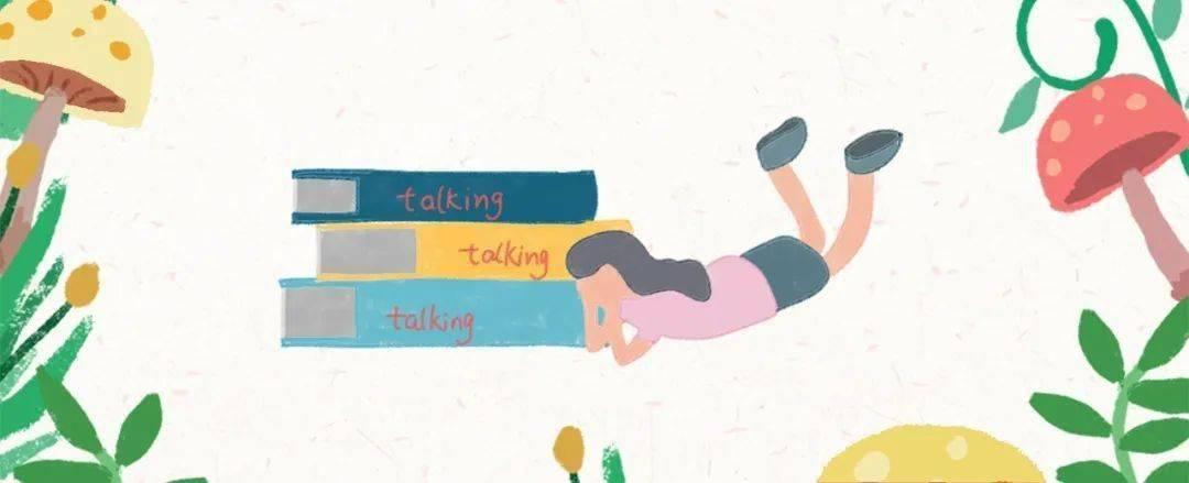 重磅|国内也能上到真正的英语文学讨论课了!
