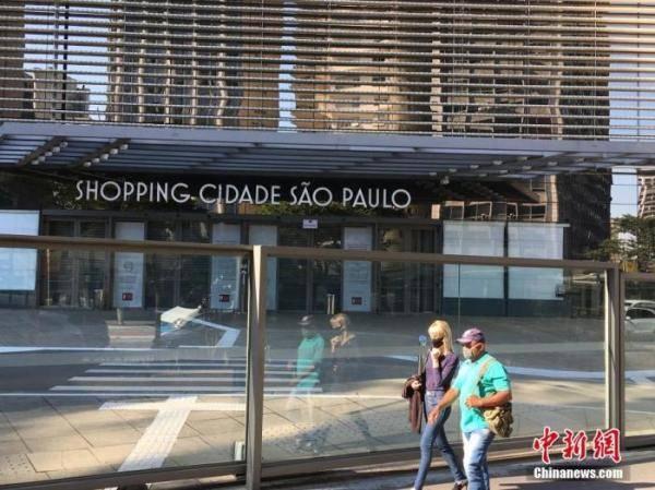 巴西疫情期间对外国公民在巴西停留期限暂停计算