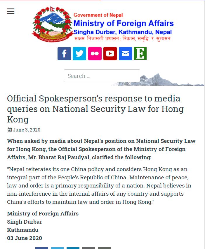 尼泊尔政府发声支持香港特区维护国家安全立法