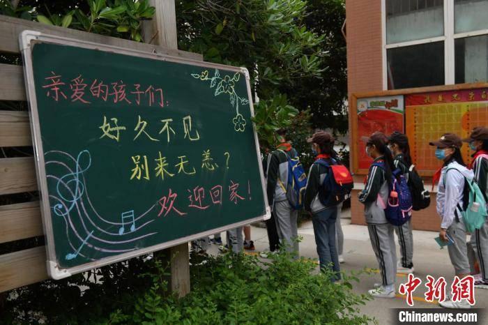 河南两地发布暑假时间表 严禁办班补课
