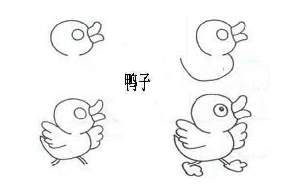 儿童简笔画大全,学习不同的形状画简笔画,动物简笔画,简单可爱