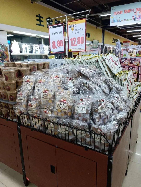 袋装饼干超市陈列图片