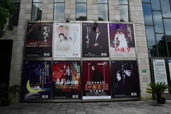 上海保利城市剧院6月开业,主打话