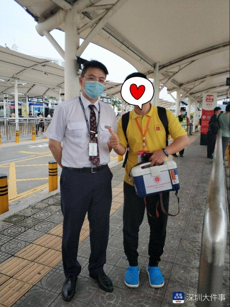 男子乘机运送造血干细胞,遇暴雨备降深圳,机场紧急协助转赴广州