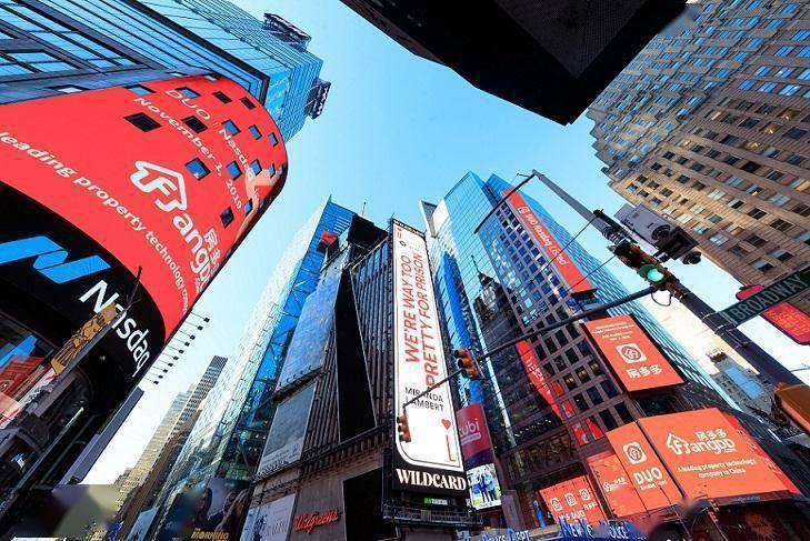 房多多2020年Q1财报:活跃商户规模