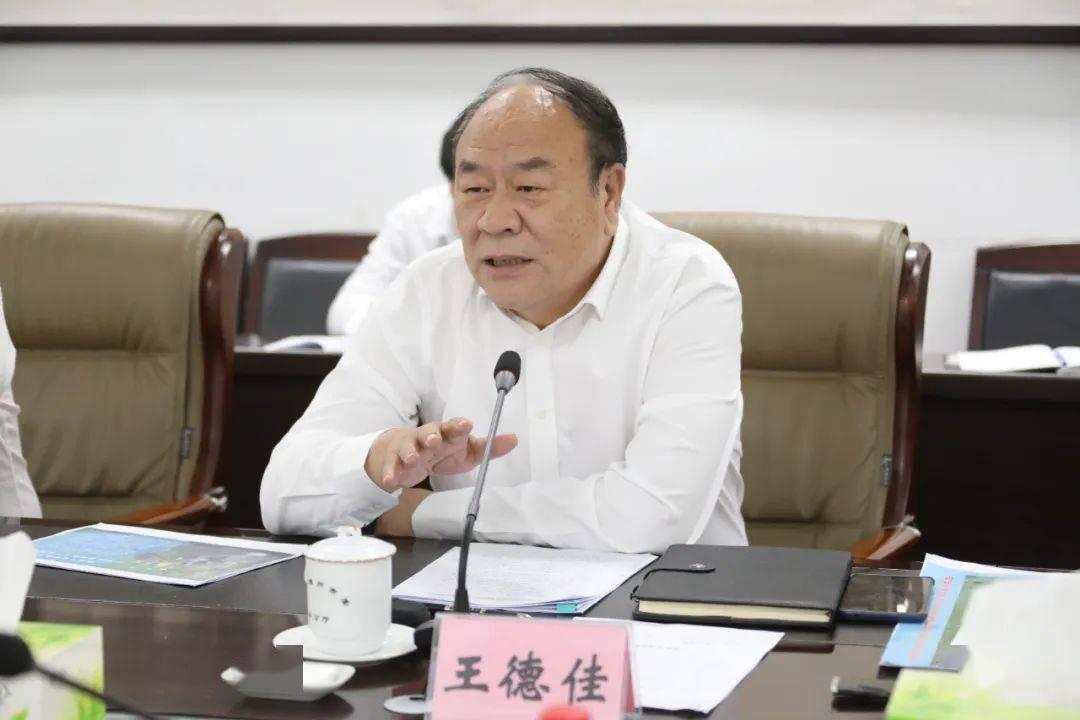 王德佳强调,石化行业和精细化工行业首