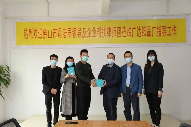 广东超6万家企业免费接受法治体检,全力复工复产