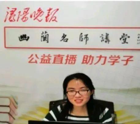 湖口老师走进《浔阳晚报》直播间,为全市初二学生讲解历史。