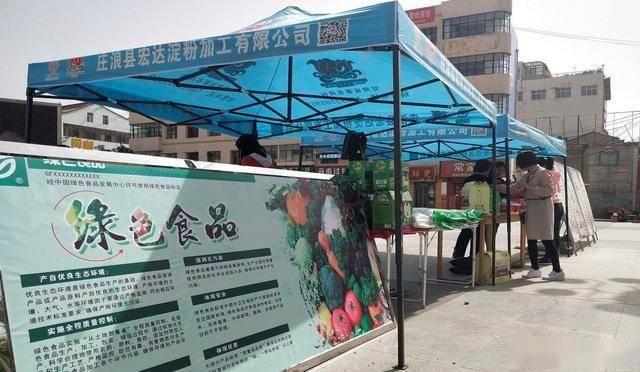 """甘肃省庄浪:努力开展""""绿色生产、绿色消费、绿色增长""""的绿色食品宣传活动"""