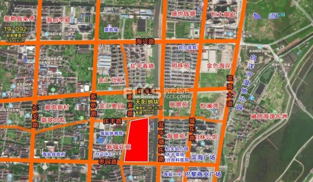 海盐县城多少人口2019年_海盐县城鸟瞰图