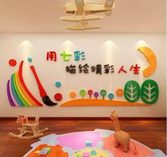 「装饰」【创意环创】100款幼儿园墙面装饰小tips 让孩子度过快乐的每一天,