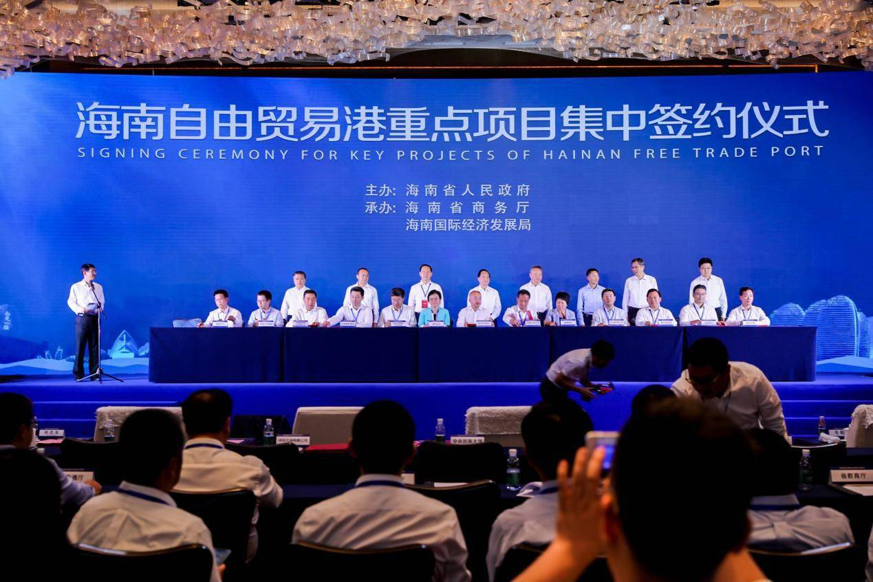 美团点评与海南省旅文厅达成战略合作联手打造智慧旅游建设