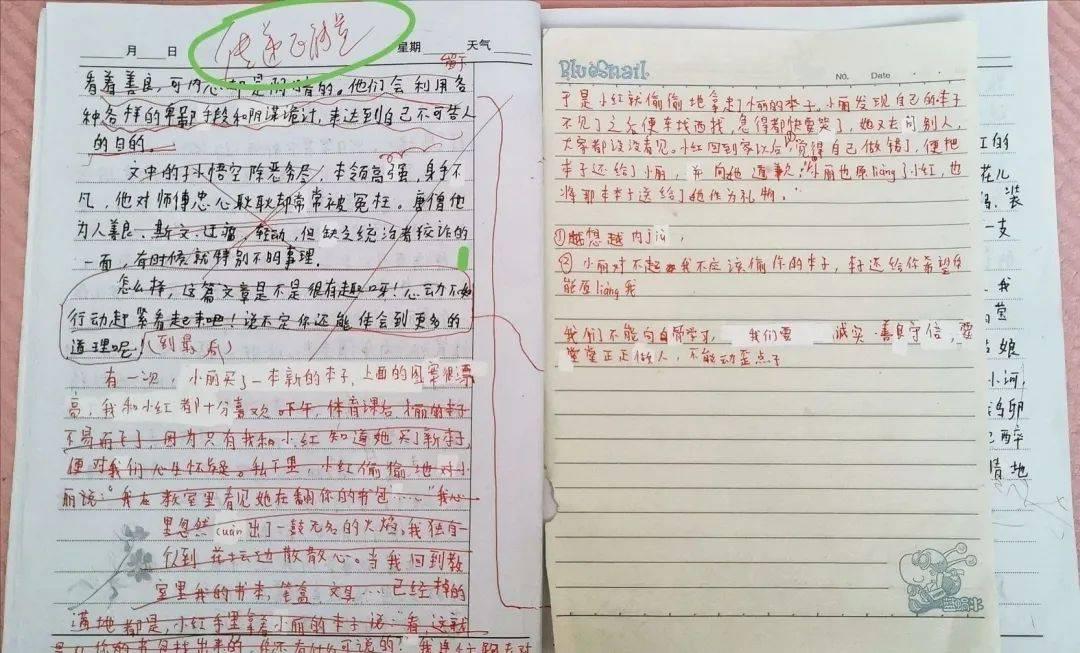 常州小学生作文课后坠亡:涉事老师称修改符号是学生自己划的