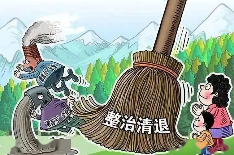"""零容忍!清理""""分散污染"""" 盛达镇正在行动!"""