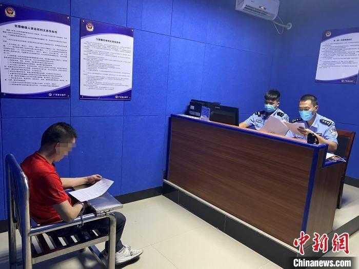 廣東茂名警方9分鐘抓獲涉案1.4億元在逃犯