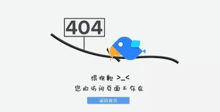五千多万建的网络商城一直404,市长:相关部门令人气愤