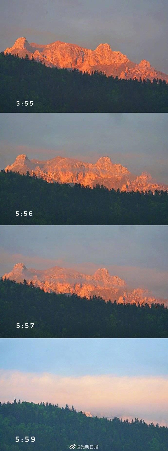 """""""日照金山""""的奇观出现在甘南 虎头山中。"""