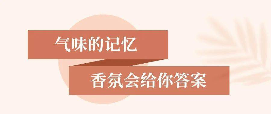 新店开业!深圳人,请接收来自GUCCI的复古浪漫!
