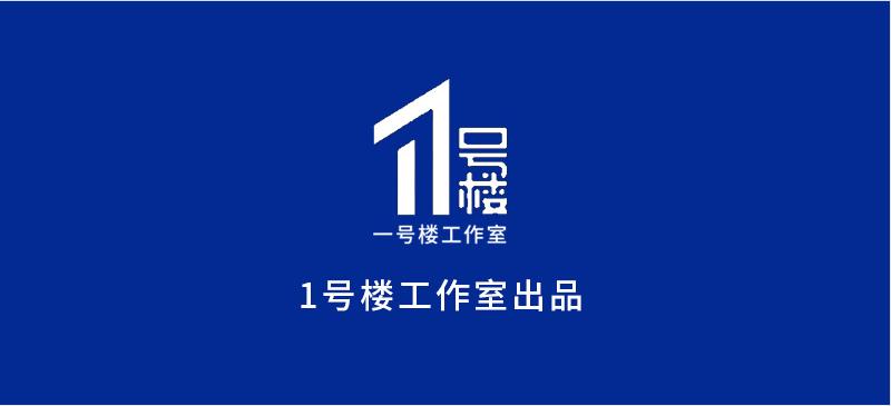 广州税务局牵手社会组织管理局,打造精准个税服务