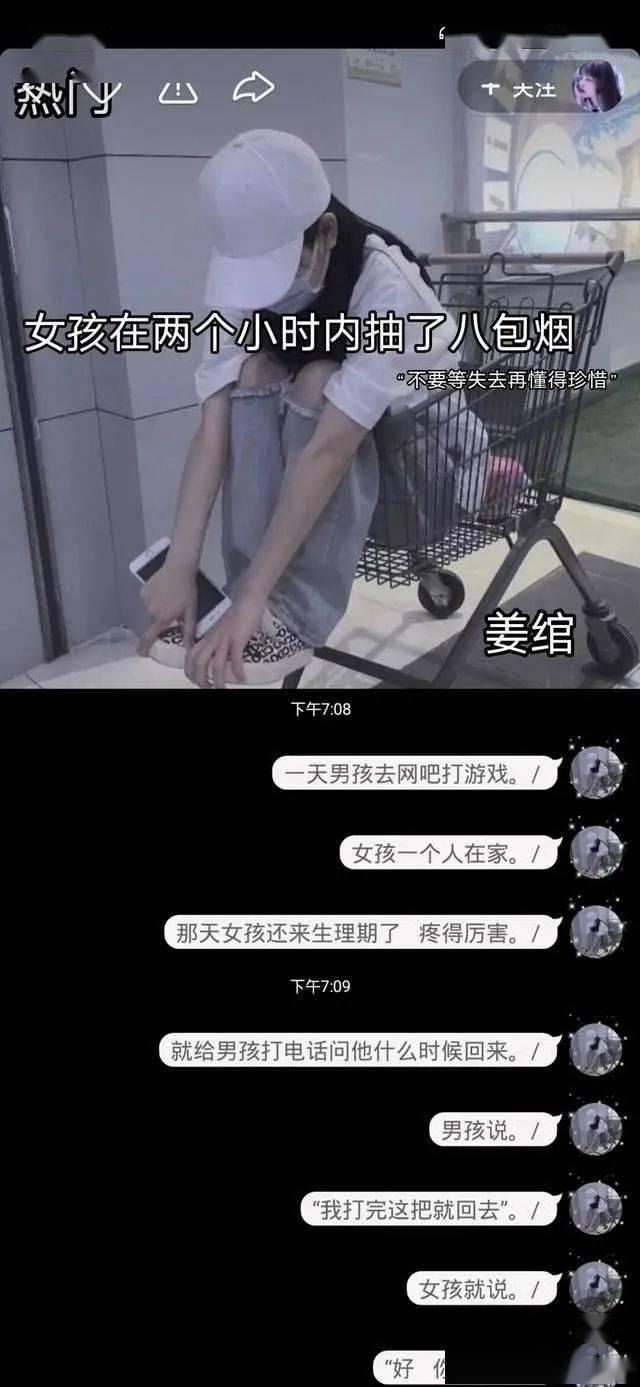 """""""05后女孩跟男友吵架,2小时抽了8包烟?!迷惑了哈哈哈!"""""""
