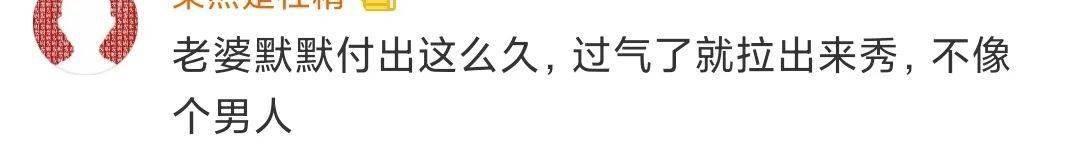 """吴尊与林志颖:好男人为什么秀起恩爱都会""""翻车""""?_林丽吟 知识百科 第4张"""
