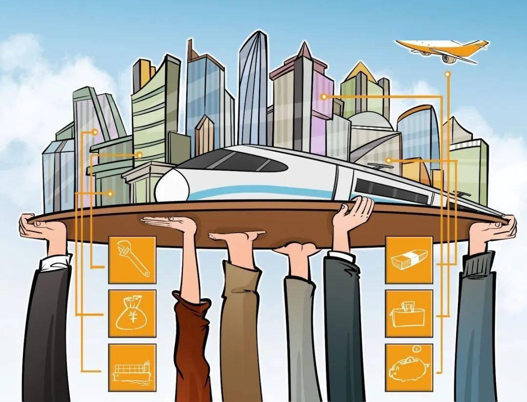 新基建:拉动未来经济增长|社会科学报