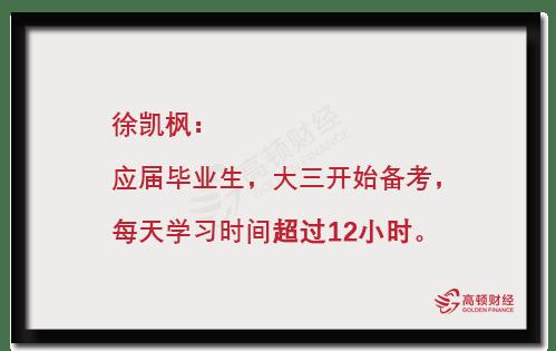 53岁李若彤、33岁赵丽颖健身照曝光,普华永道审计师三年拿下两张CPA:自律才是人生最大的捷径! 动作教学 第12张